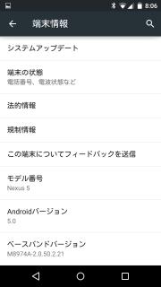 Screenshot_2014-11-20-08-06-13.jpg
