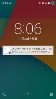 Screenshot_2014-11-20-08-06-27.jpg