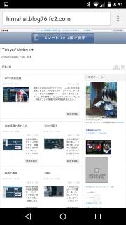 Screenshot_2014-11-20-08-31-08.jpg