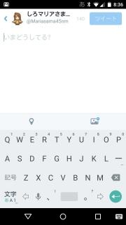 Screenshot_2014-11-21-08-36-16.jpg