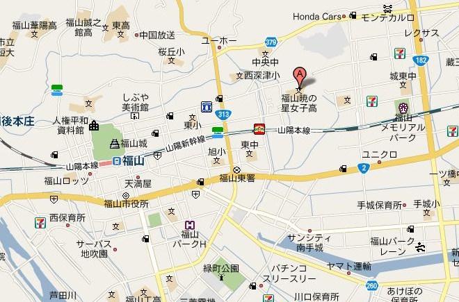 福山暁の星女子高等学校1