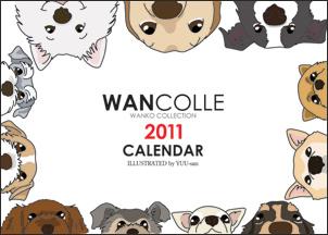 WanColleCalender
