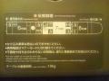 新幹線喫煙ルーム