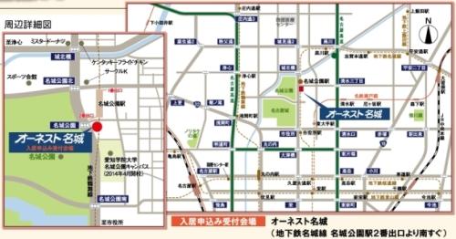 20140107 名城 申込受付場所地図
