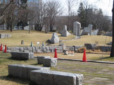 公園の被害