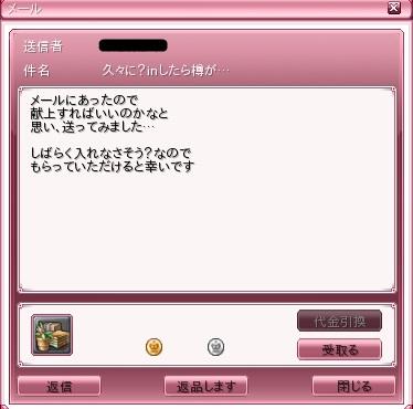 20130227225902a15.jpg