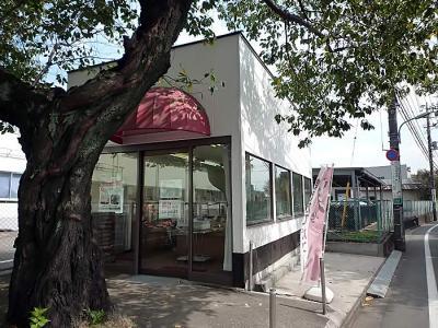あけぼのパン宣伝直売所