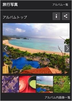 album_sp2.jpg