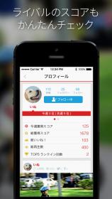 info_app_ss2.png