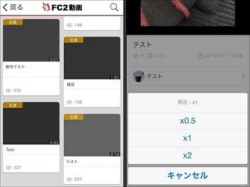 ios114video.jpg