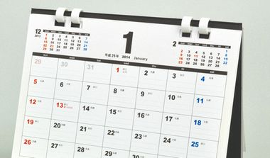 2014年の卓上カレンダー