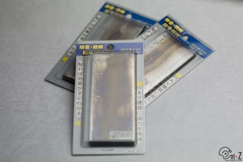 ITECK KGZ51 純鉛テープ付