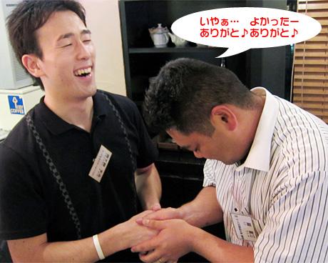 mirai_20100724_02.jpg
