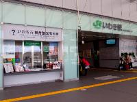 kankouiwaki