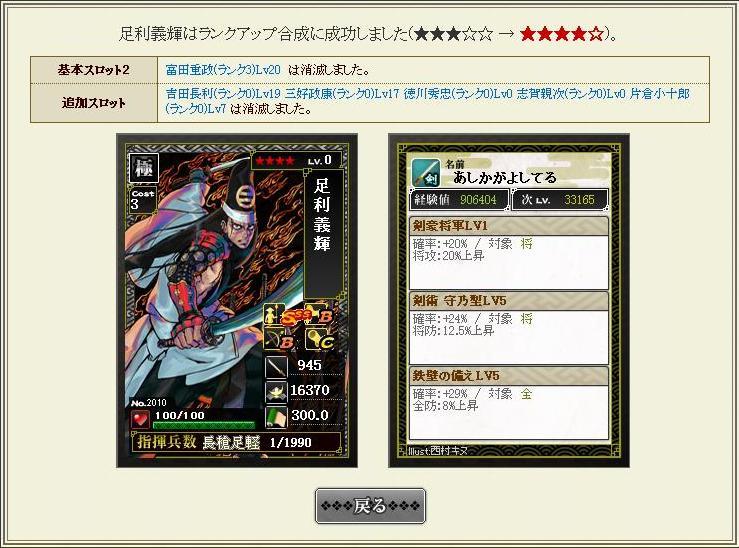 yositeru2.jpg