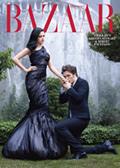 harpers-bazaar-magazine-cover-vampire.jpg