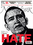 new-york-magazine-cover-controversial.jpg