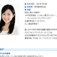 寺田理恵子さん