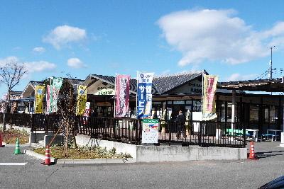 富士見温泉ふれあい館 農産物直売所