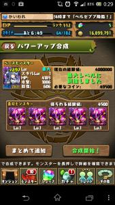 20131211 002955