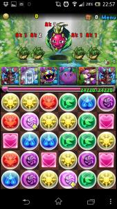 20131222 225807