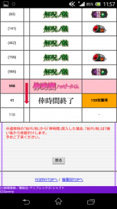 20131223115758.png