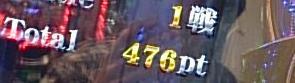 20131222 142834