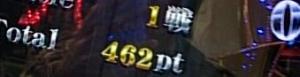 20131222 134655