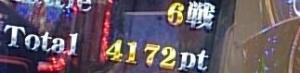20131222 141840