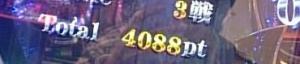 20131222 165601