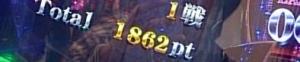 20131222 163423