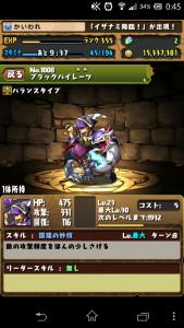 20140111 004601