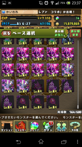 20140112 233743