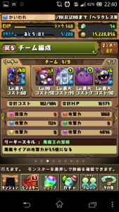 20140119 224011