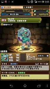 20140127 000602