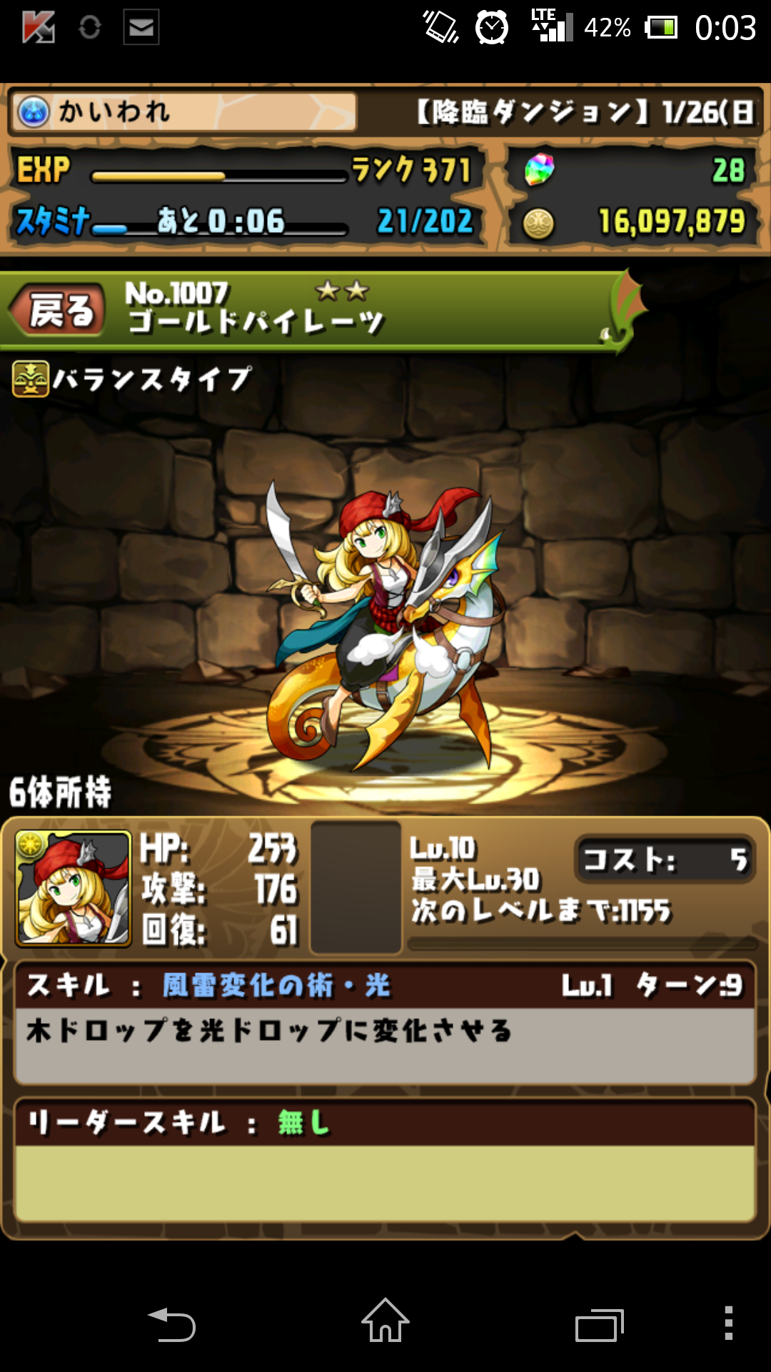 2014012823520233a.png