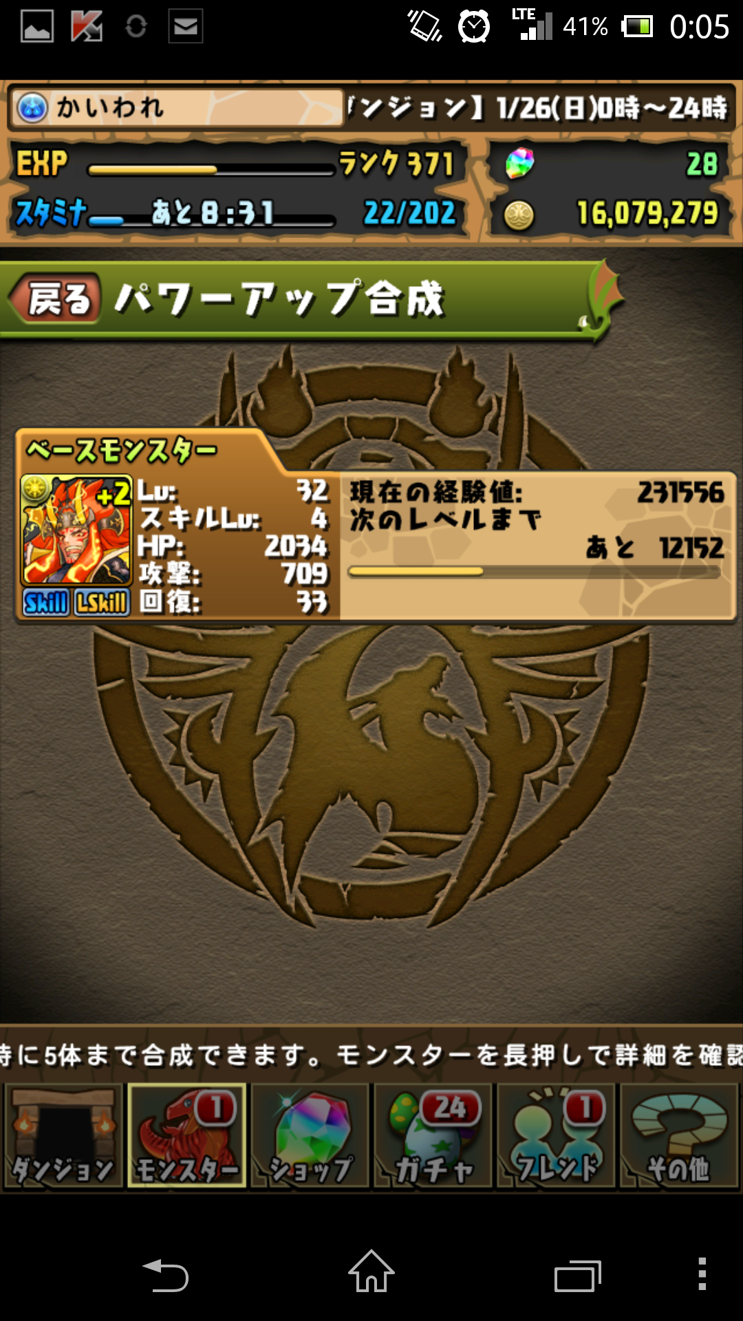 20140129000103960.png