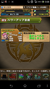 20140127 000830