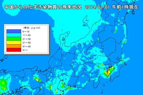 20130201-5.jpg