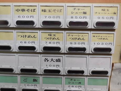 DSCN0703kai.jpg