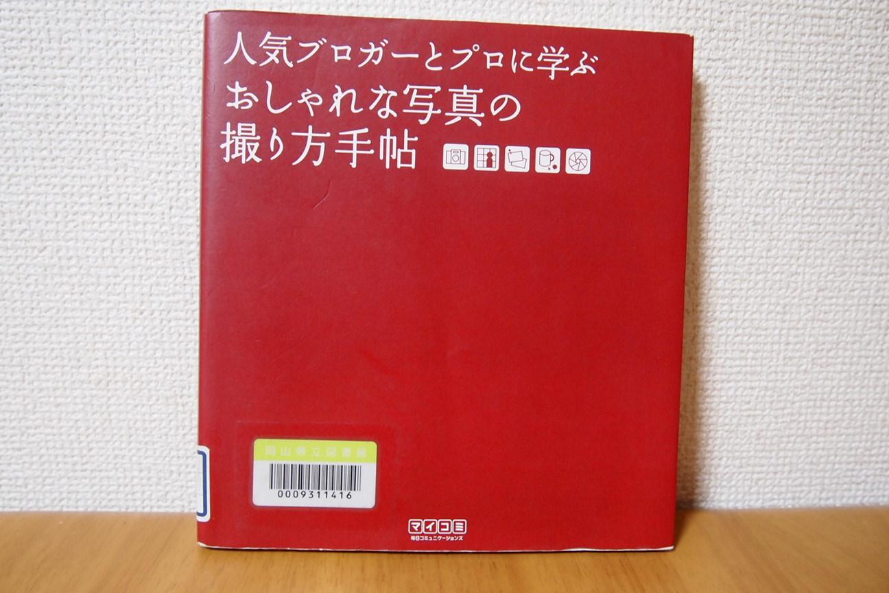 PC190458.jpg