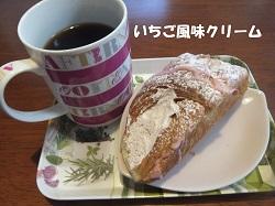 2014011820130367c.jpg