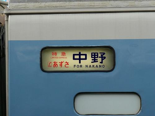 https://blog-imgs-46.fc2.com/k/t/r/ktrsakura/20111203222250a9b.jpg