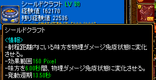 201412092155126a8.png