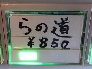083_2014011600230258a.jpg