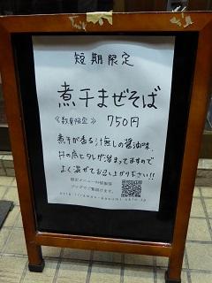 123_20140111203759f7c.jpg