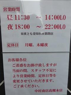 124_20140115210839bef.jpg