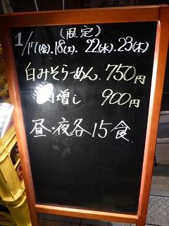 134_20140121180436add.jpg