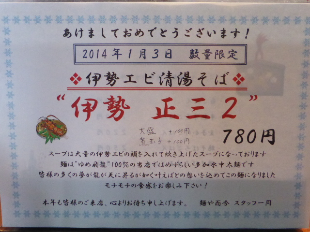 290_201401040129173ef.jpg