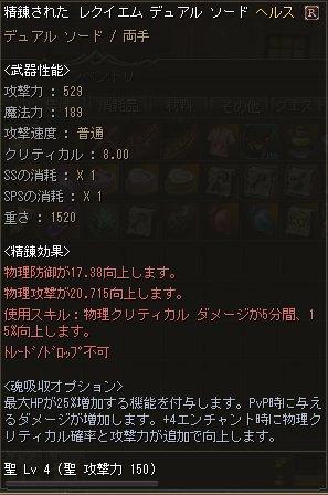 Shot0017511.jpg